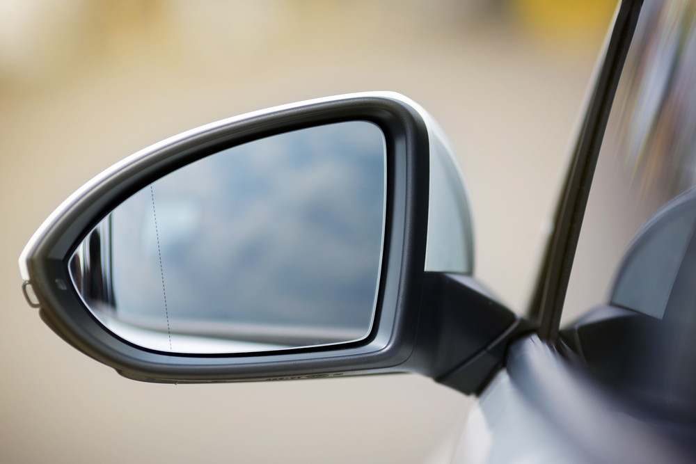 Tiny Side Mirror